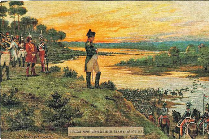 Отечественная Война года как крупнейший миф истории x Накануне вторжения Наполеон декларировал одну из главных целей своего похода восстановление суверенной Польши Речи Посполитой В её состав планировалось