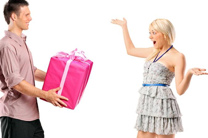 Какой подарок подарить деве женщине 26