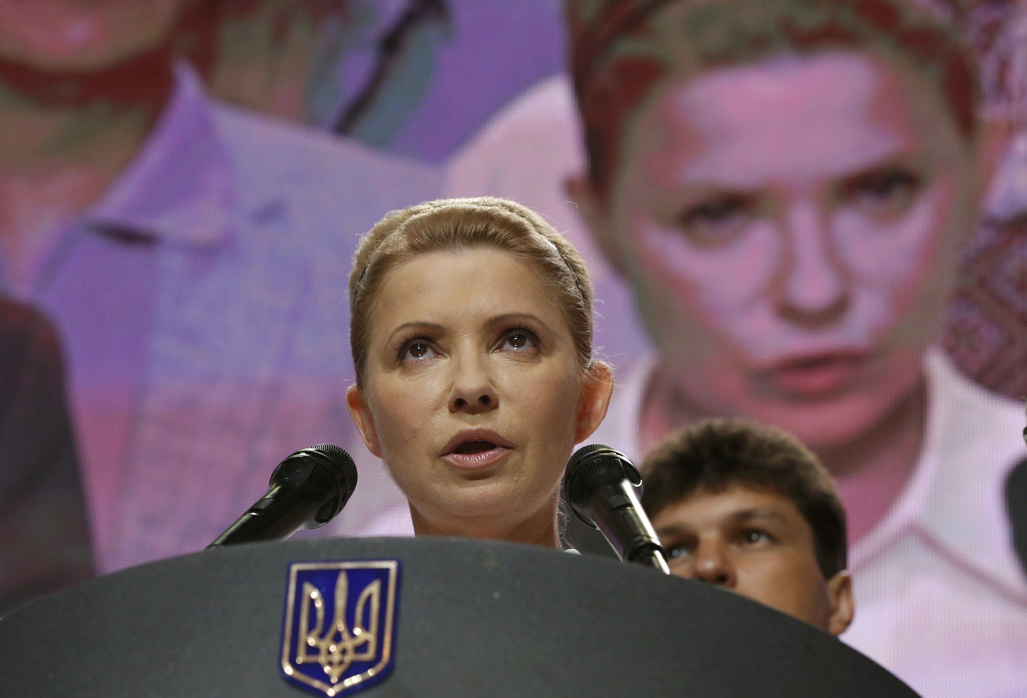 Хто трахаэ юлию тимошенко 4 фотография