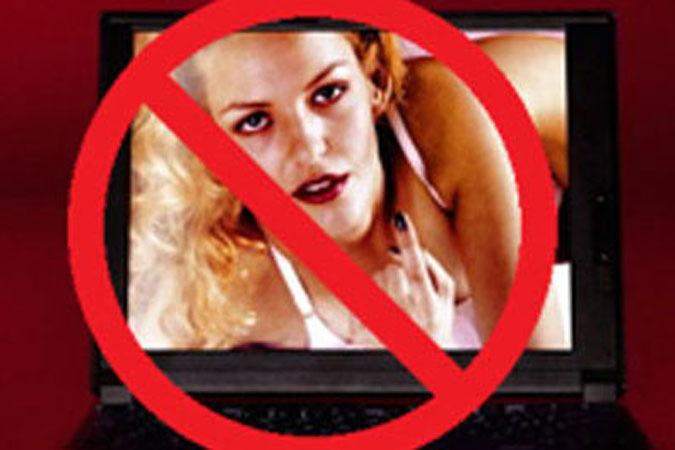 Запреты Проституток
