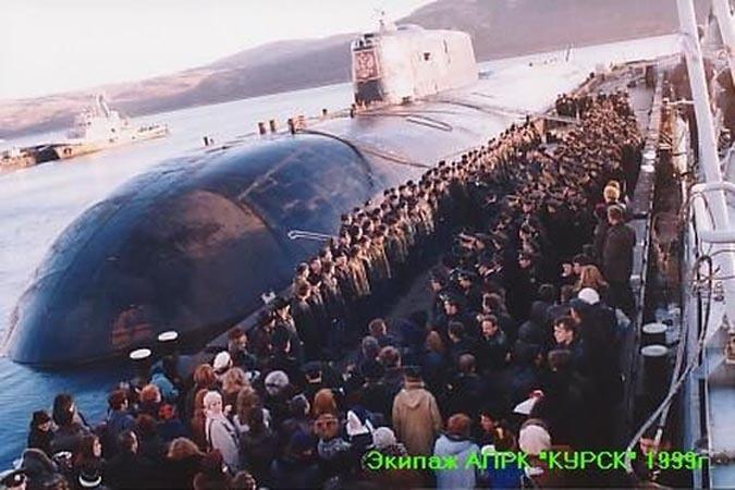 курск атомная подводная лодка на дне