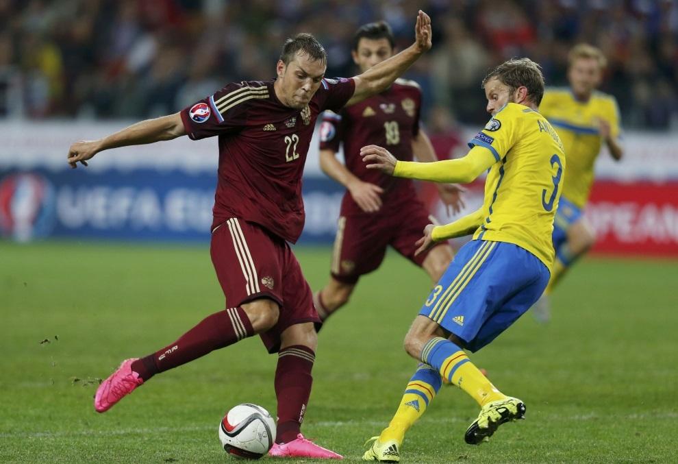 футбол россия швеция 11 октября смотреть онлайн