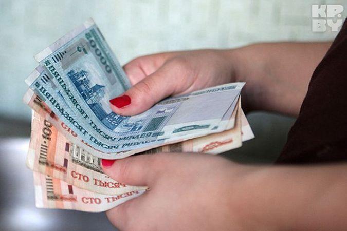 Взять деньги в долг в белоруссии