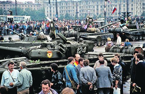 события в москве 20 августа приема врачей