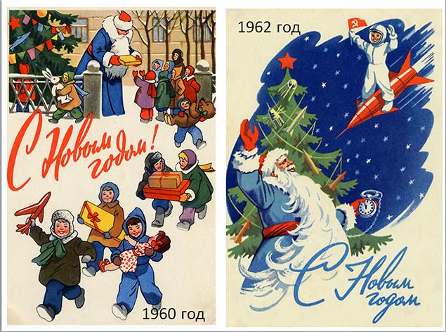 Открытки с новым годом 60 годов