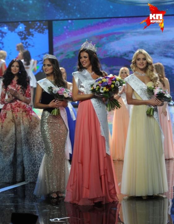 Все о конкурсе мисс россия