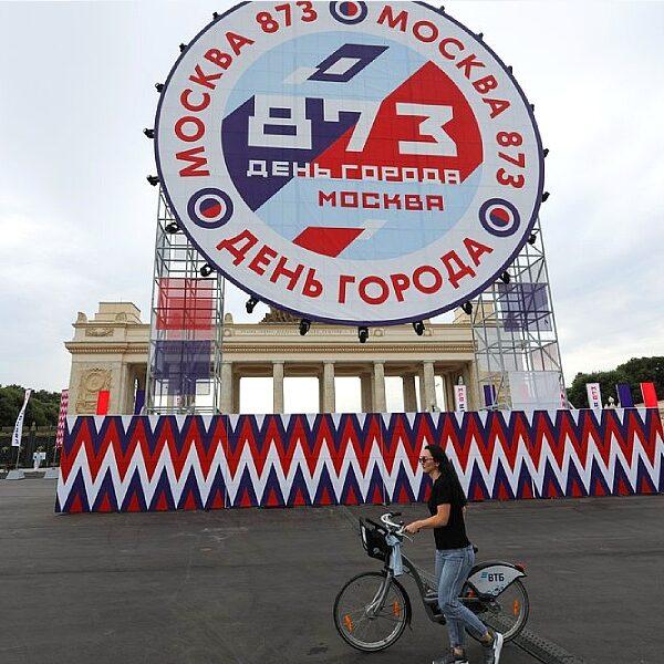 Как Москва встречает День города 2020: 6 сентября