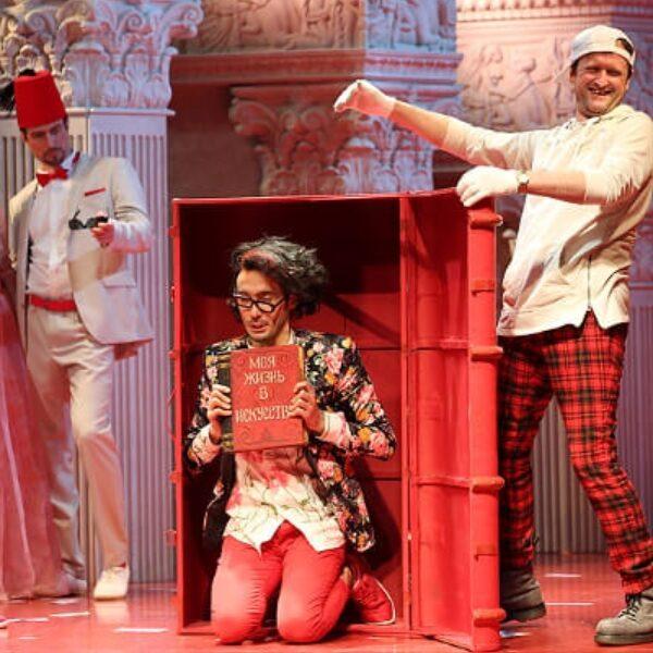 Опера «Турок в Италии»