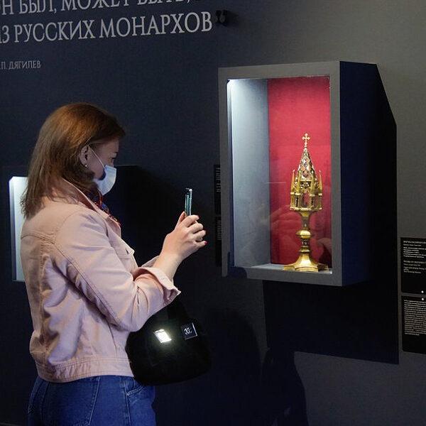 Выставка  «Российская империя»
