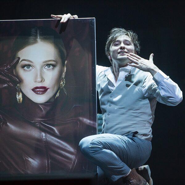Спектакль «Дядя Ваня» в Губернском театре