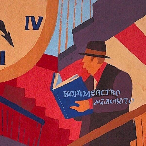 Фестиваль «Текст в контексте»