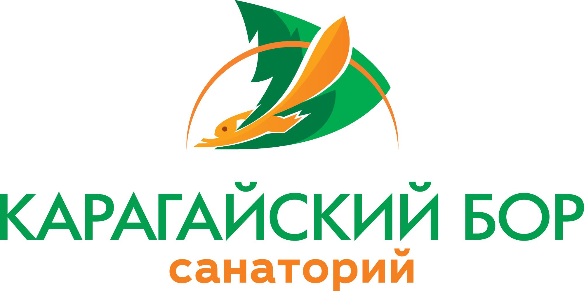 Санаторно-курортный комплекс «Карагайский бор»