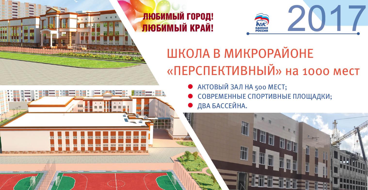 b49190c0cc73 Ставрополь-240  Юбилей любимого города!