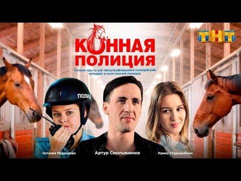Русский фильм новинка 2018 года в бегах