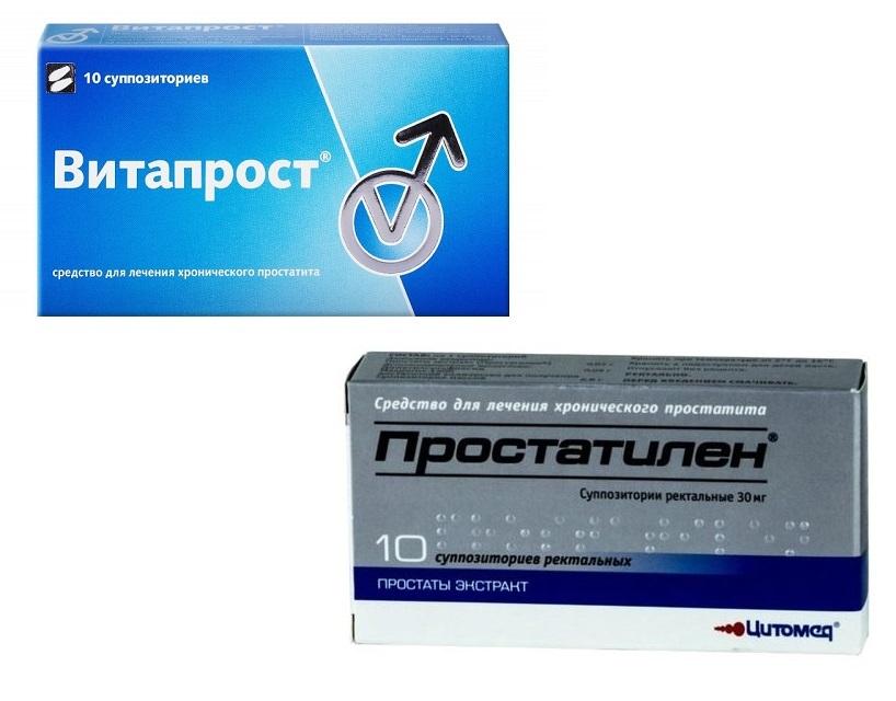 какой препарат эффективен для профилактики простатита