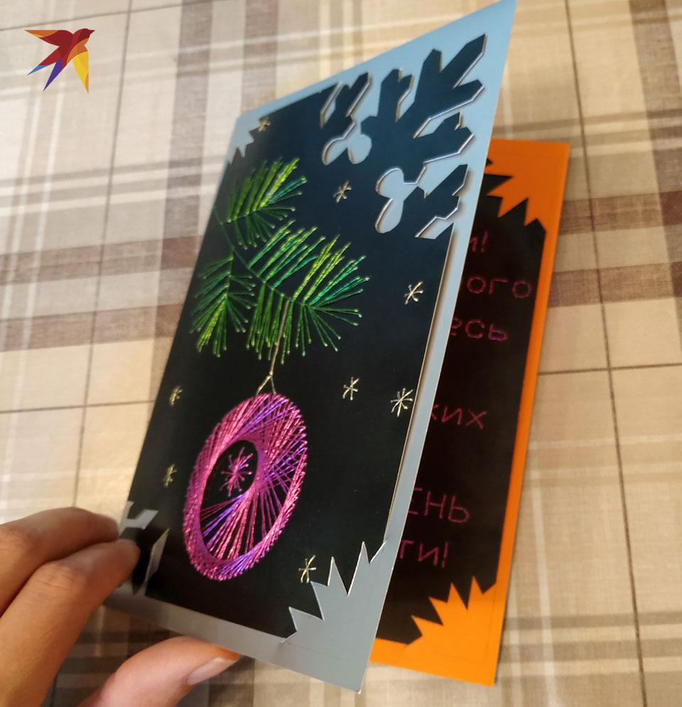 Как сделать новогодние открытки своими руками фото фото 471