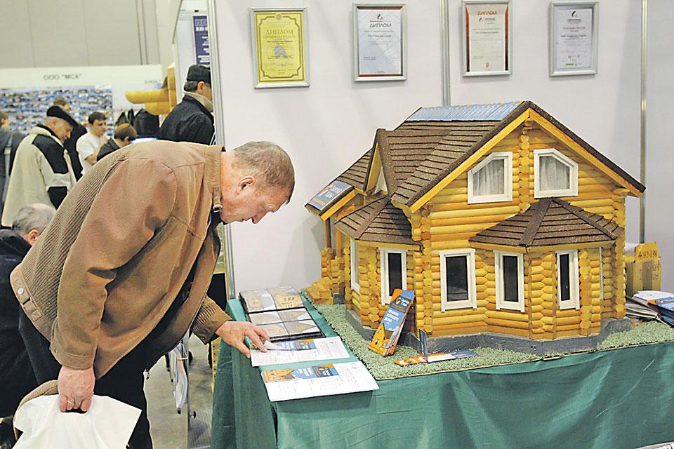 кредит на строительство деревянного дома беспроцентный займ является доходом при усн