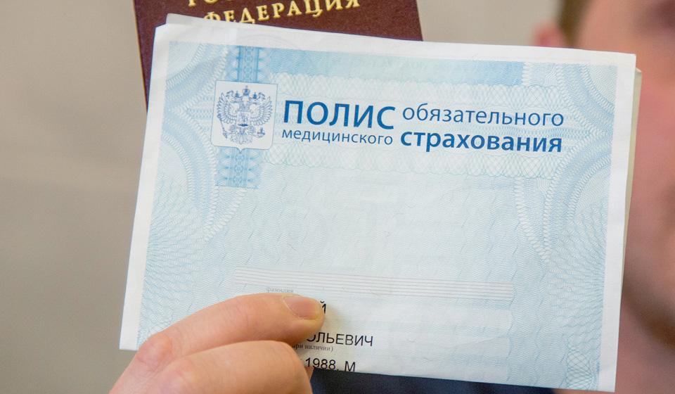 Положен ли полис омс работающим иностранцам