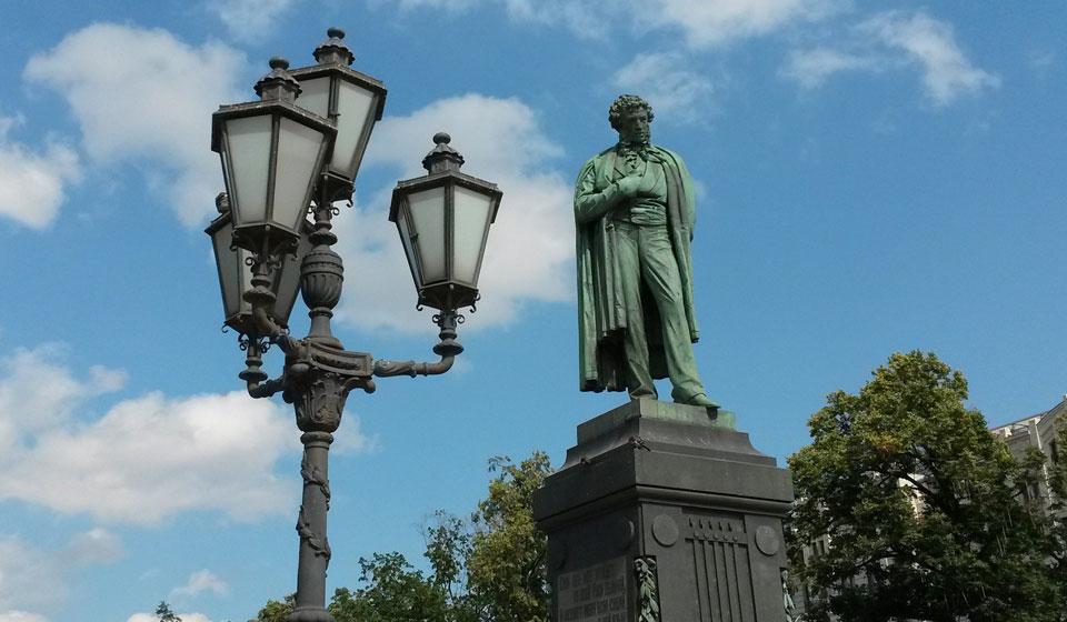 Пушкинский день 2020: какого числа, история и традиции праздника