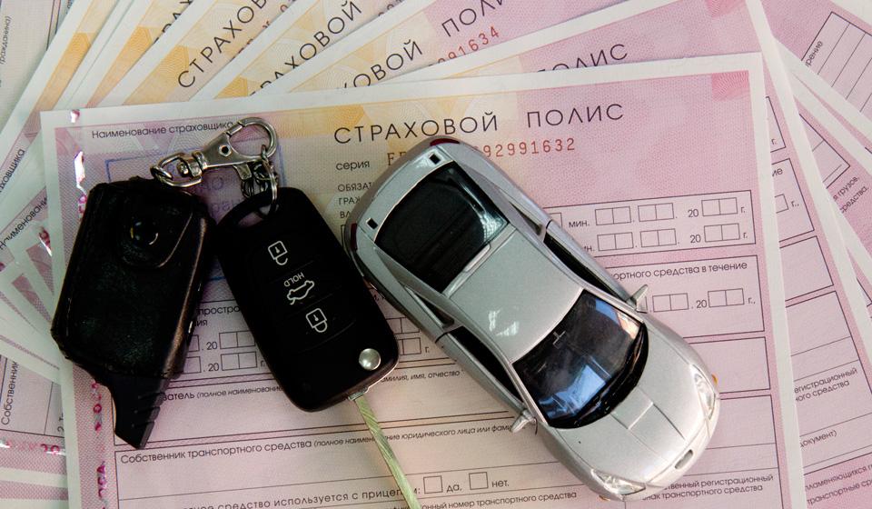 Какой штраф за просроченную страховку на автомобиль