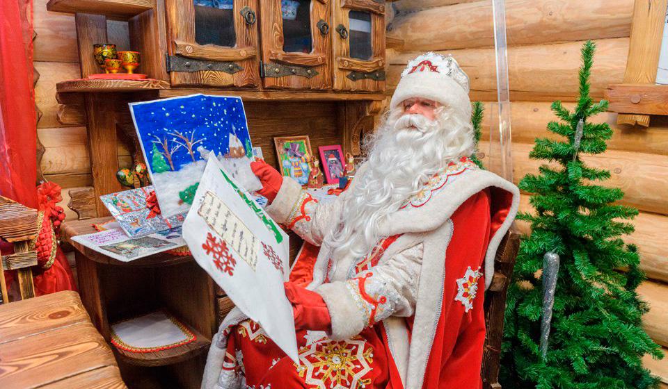 c81dcac88b3e светлана волкова. В Новый год все верят в чудеса. Дети и взрослые ждут  сказки и пишут письма Деду Морозу. ...