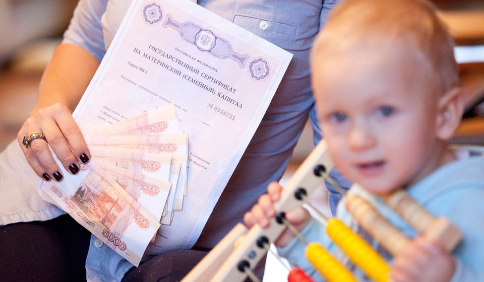 деньги за первого ребенка в 2020 году