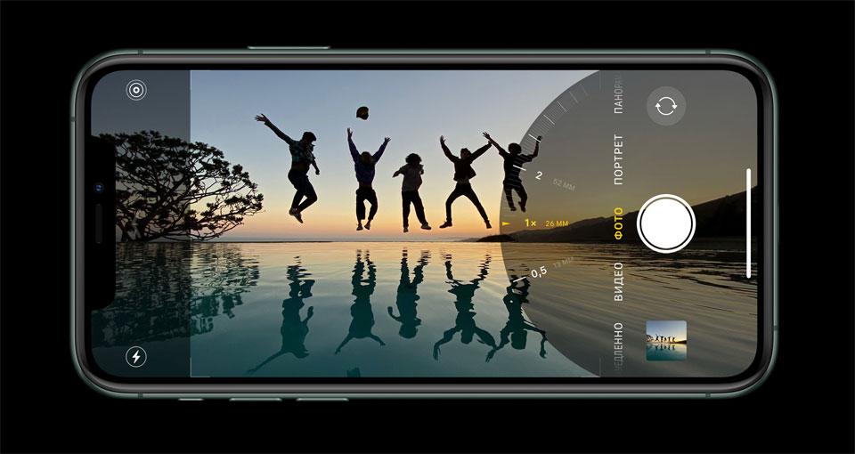 купить точную копию айфон 11 егэ