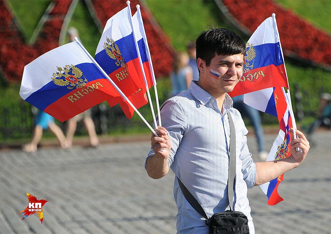 День России в 2019 году. Какого числа, как отдыхаем, мероприятия, салют в Москве изоражения