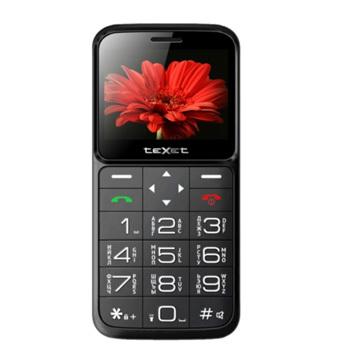Купить простой стационарный телефон для пожилых людей