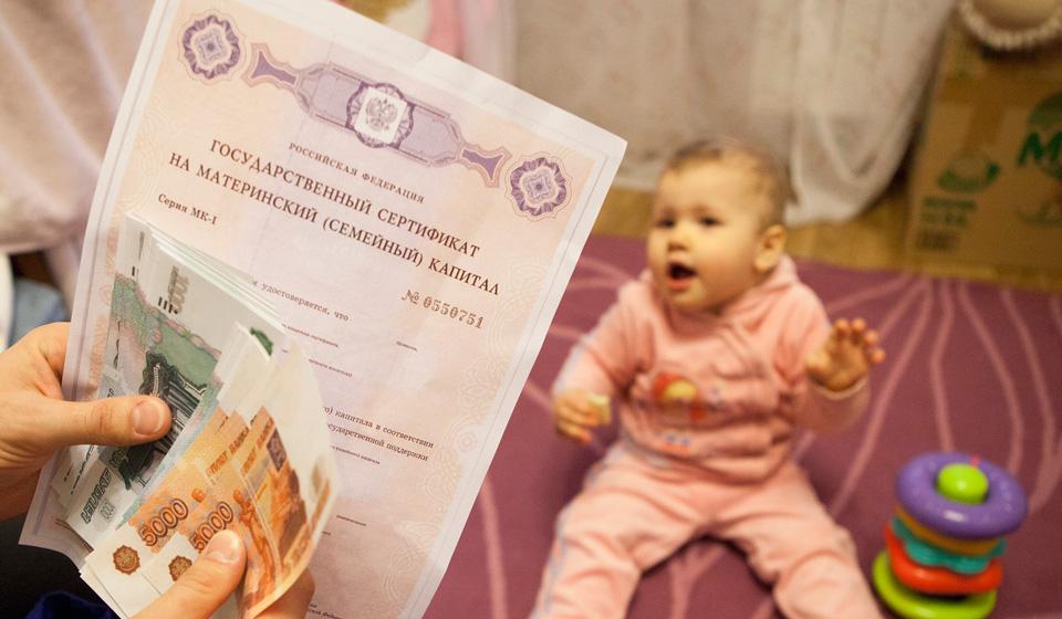 Можно ли подать как молодая семья в москве если прописан в другом городе