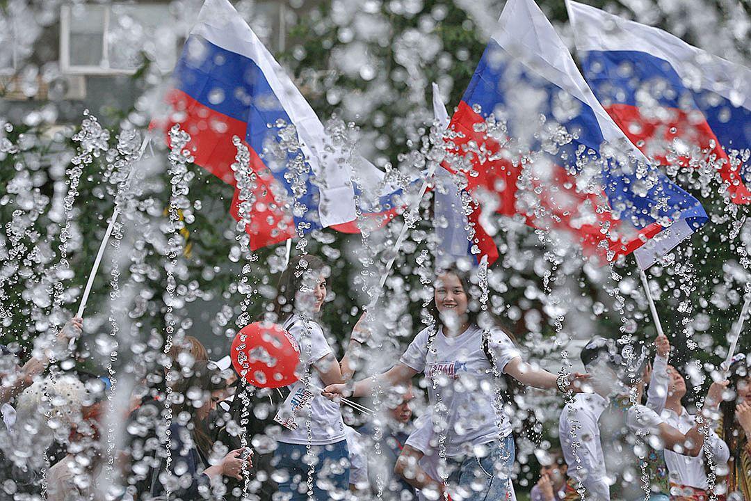 День России в 2020 году: какого числа праздник и как отдыхаем