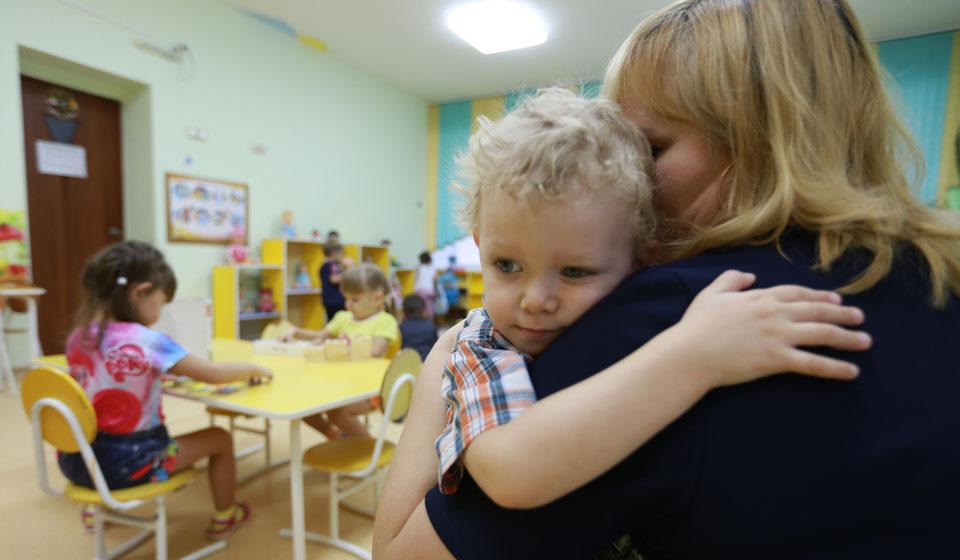 юридическая консультация детские сады