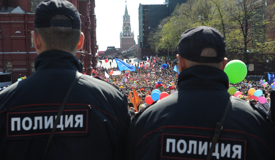 День полиции 2019: какого числа, история и традиции праздника