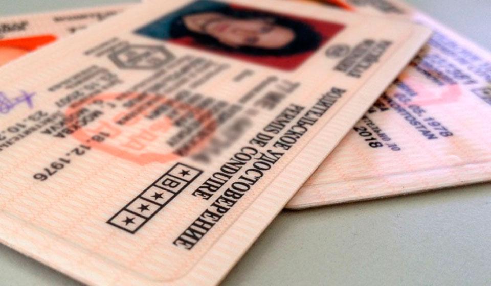 Как поменять водительское удостоверение в связи со сменой фамилии 2020