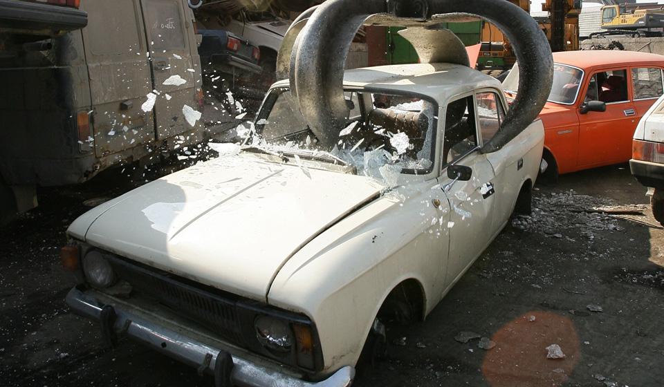 Аформить машину после утилизации