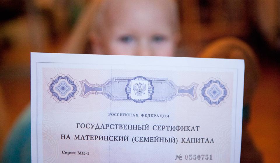 юридическая консультация материнский капитал