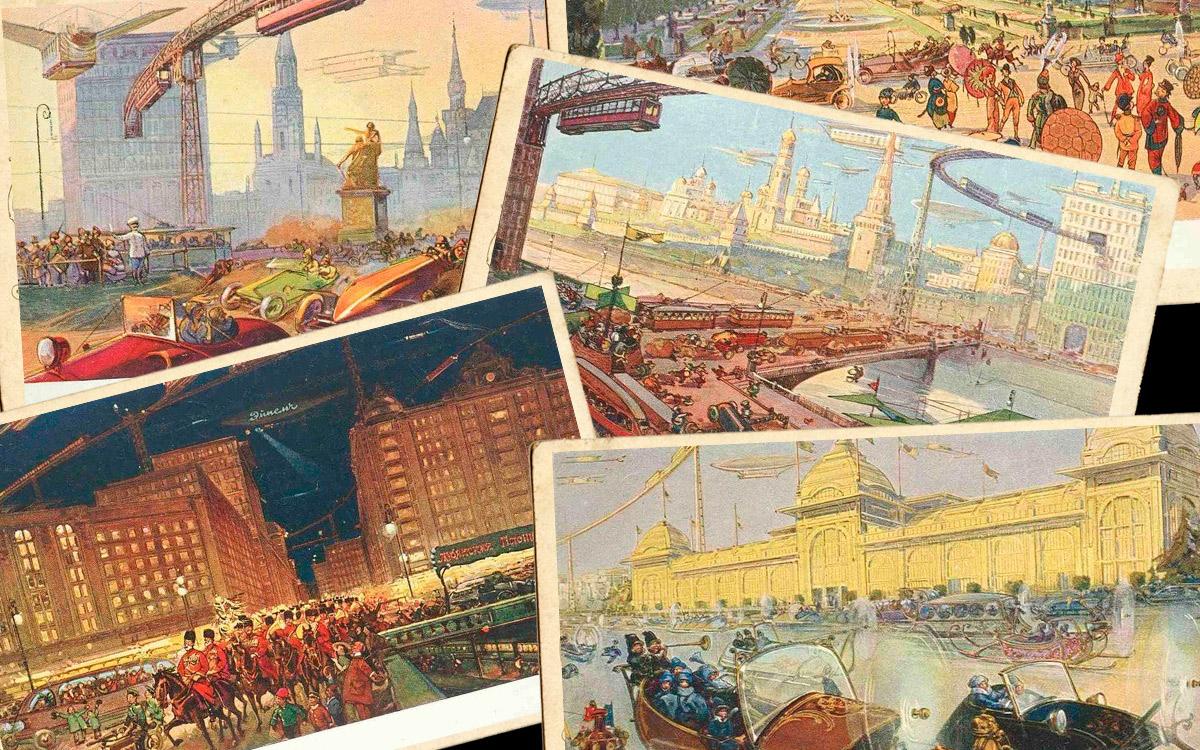 Картинки, открытка москва будущего