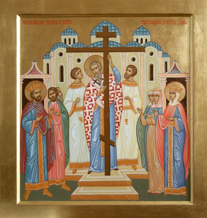 Воздвижение Креста Господня 2019: что за праздник