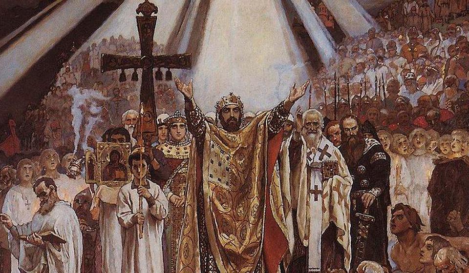День крещения Руси 2019: какого числа, история и традиции праздника