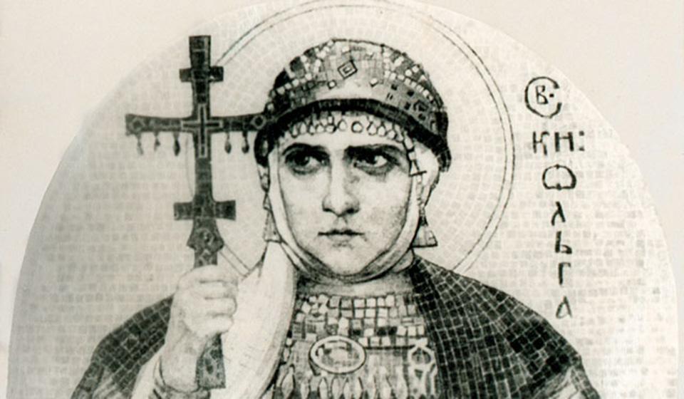 День святой Ольги 2019: какого числа, история и традиции праздника