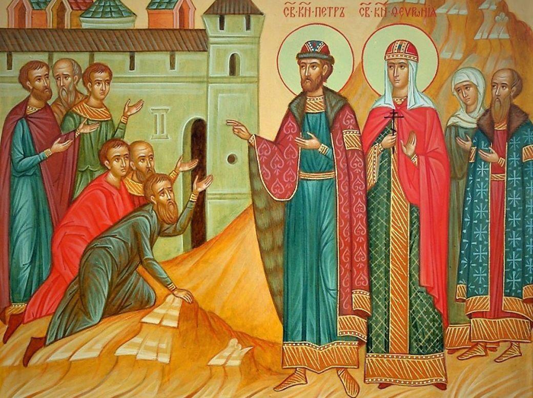 День Петра и Февронии 2019: какого числа, история и традиции праздника