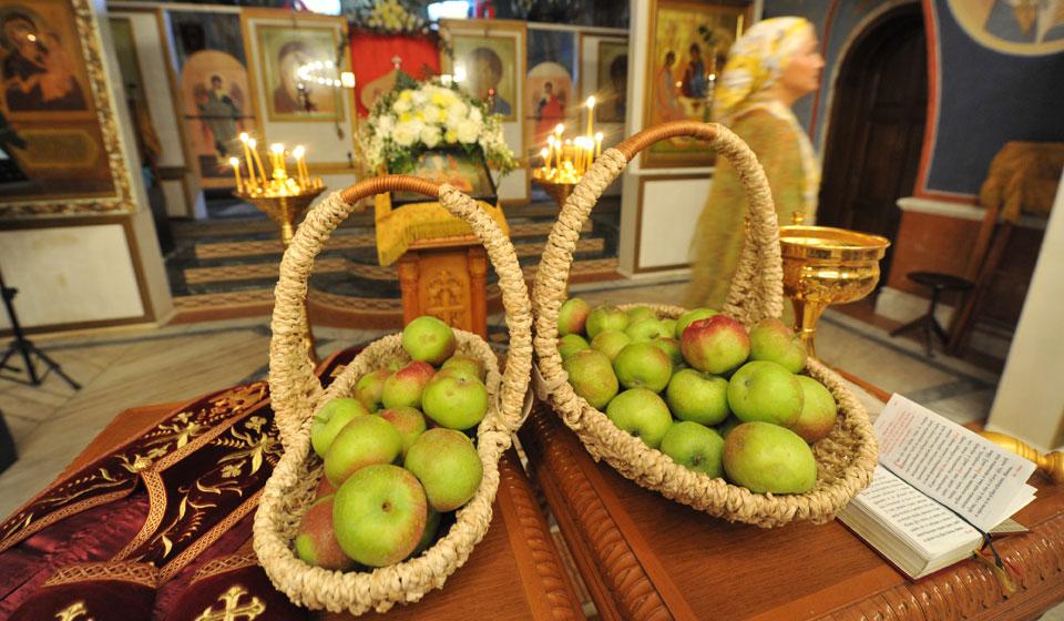 Яблочный спас 2019: когда будет, какого числа в России у православных