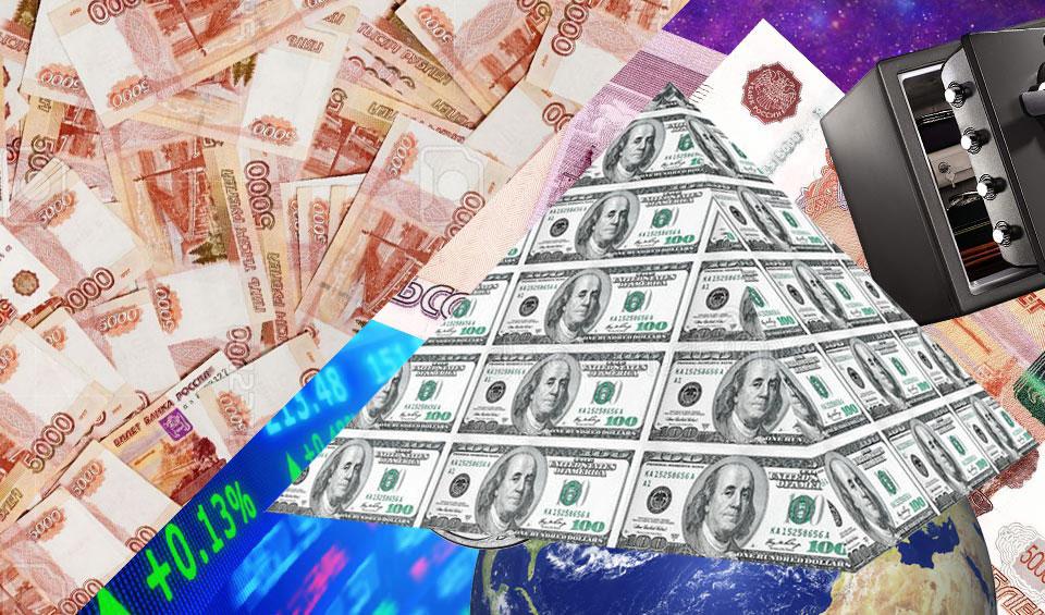 В Амурской области вынесли приговор организаторам финансовой пирамиды