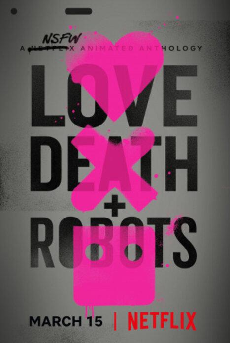 Любовь смерть и роботы 1 сезон