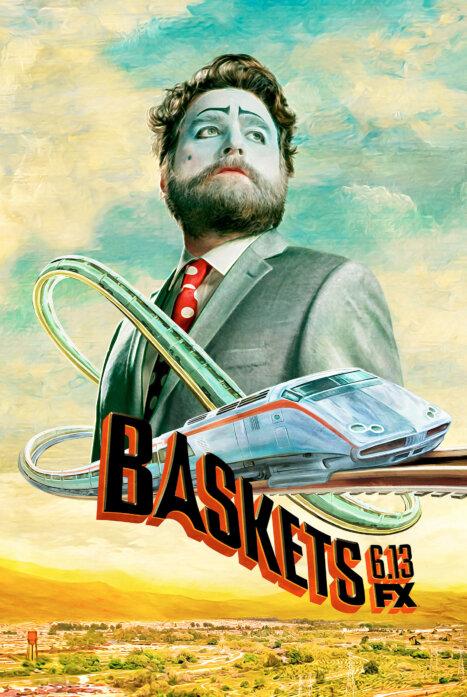 Баскетс