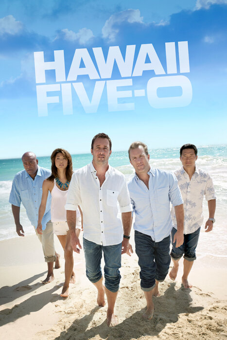 Гавайи 5.0