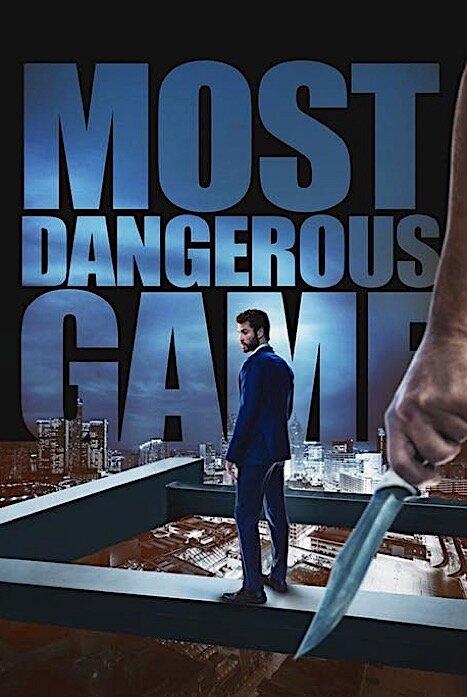 Самая опасная игра