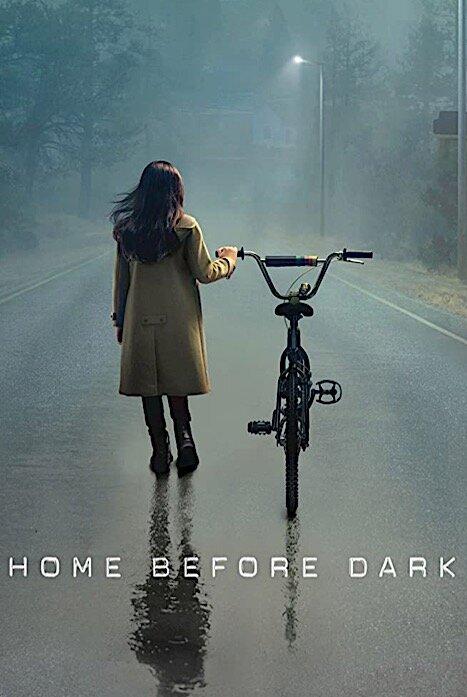 Домой до темноты