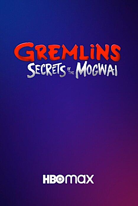 Гремлины: Секреты Могвайя 1 сезон
