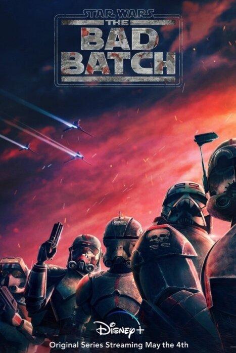 Звездные войны: Бракованная партия